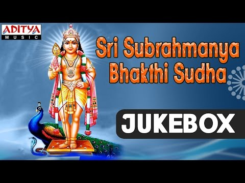 Sri Subrahmanya Bhakthi Sudha || Devotional Songs Jukebox