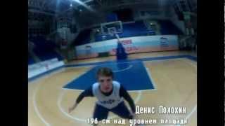 Видеоблог БК Триумф - Баскетбол глазами команды!