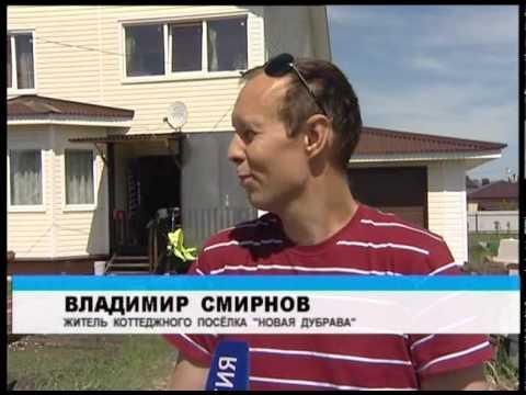 Липецк, с. Вербилово, Дом 700 м² на участке 30 сот. - YouTube