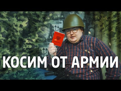 Своими Руками - КОСИМ от АРМИИ  + конкурс на  IPHONE XS и AIRPODS