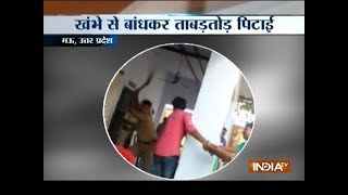 Cop caught on camera thrashing rape accused with belt in Mau