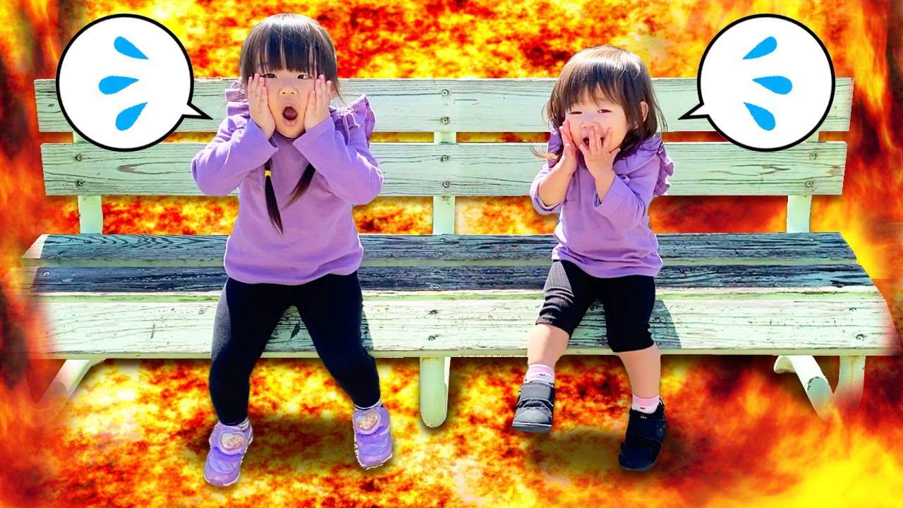 公園でマグマから逃げろ!フロアイズラバにチャレンジ! Floor is Lava お外遊び 1歳 4歳 姉妹