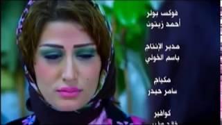 Ali Deek - Say3in Day3in | علي الديك - صايعين ضايعين