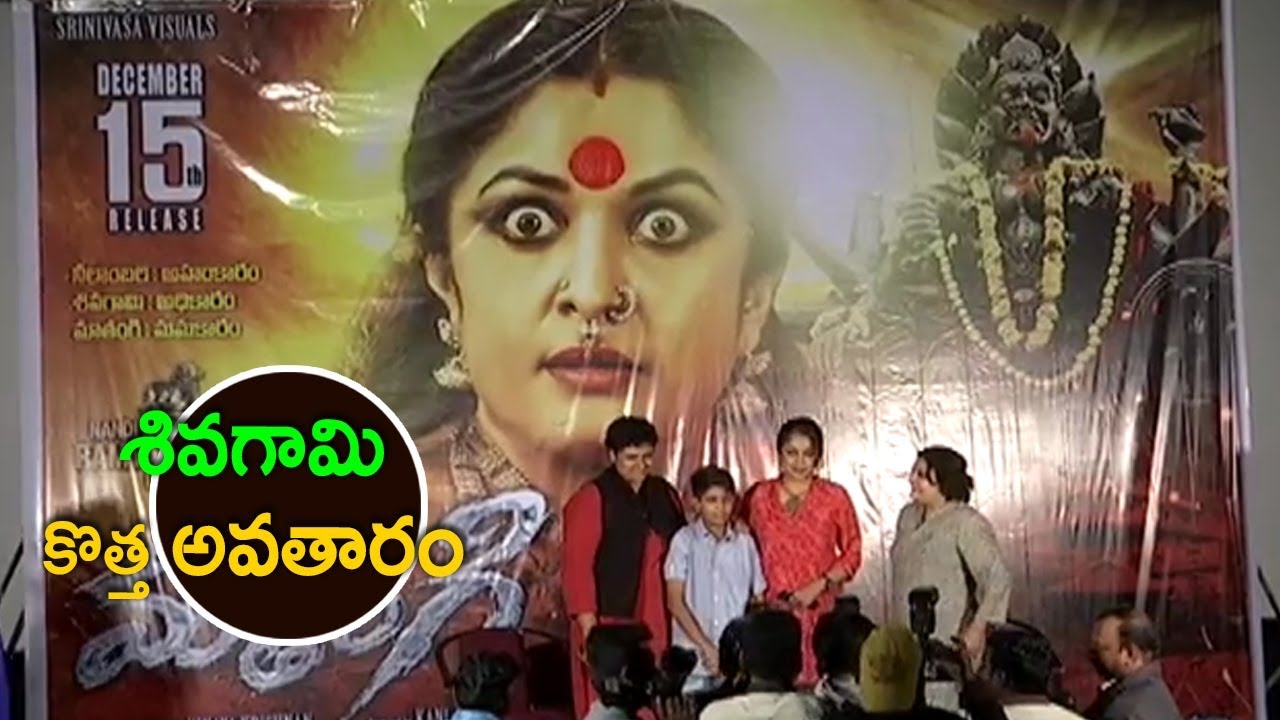 Mathangi (2017) HDRip Telugu Telugu Full Movie Watch Online Free