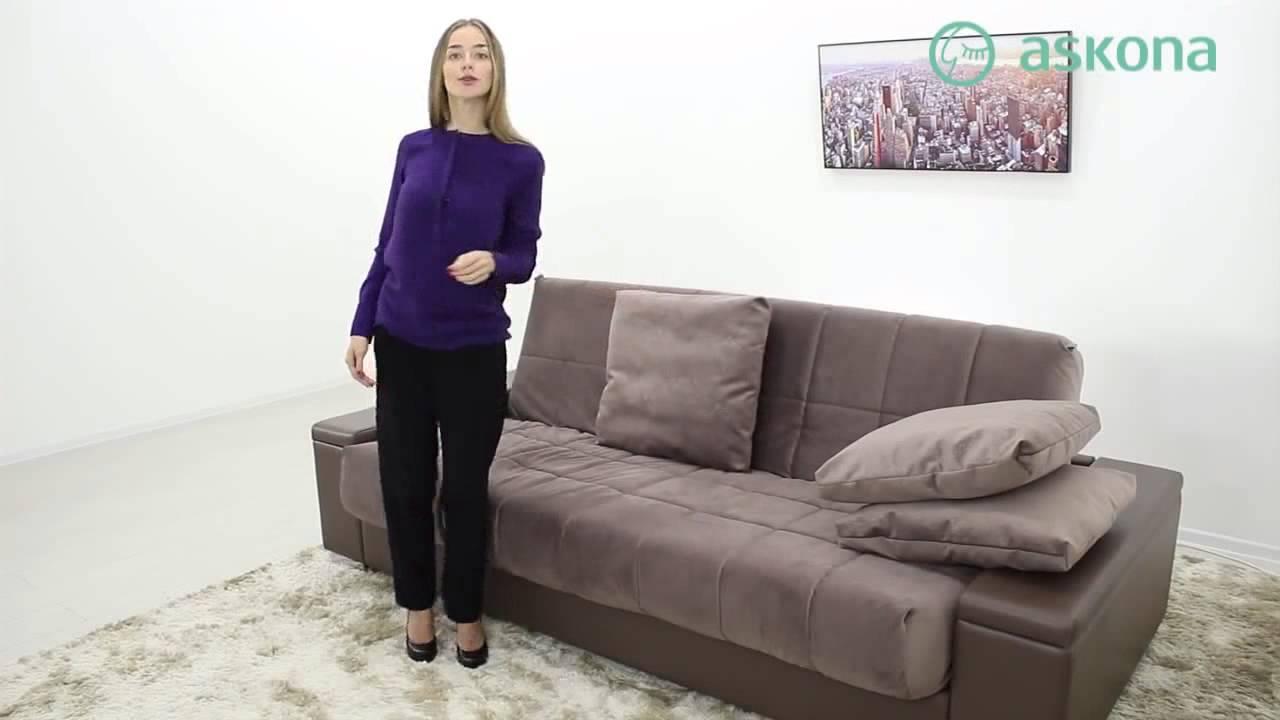 Покупая диван в офис в нашем магазине, вы можете быть уверены в максимальном. -15% офисный диван орион 2 oregon01 oregon02 oregon03 +23.