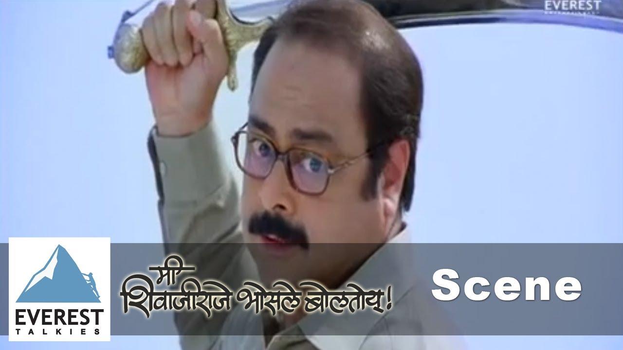 Download Climax Scene   Me Shivajiraje Bhosale Boltoy - Marathi Movie   Sachin Khedekar