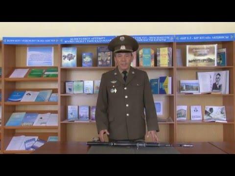 Боевая подготовка сотрудников УИС Разборка сборка ПМ