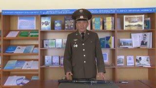 Неповна розбирання та збирання після неповного розбирання автомата Калашникова (АК-74)