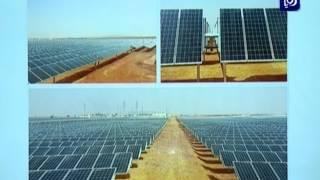 جلالة الملك يدشن مشاريع للطاقة الشمسية في معان - (14-5-2017)