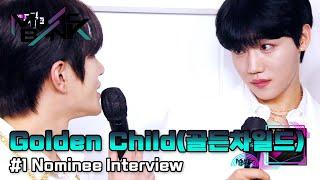 Golden Child(골든차일드) #1 Nominee Interview (Music Bank)   KBS …