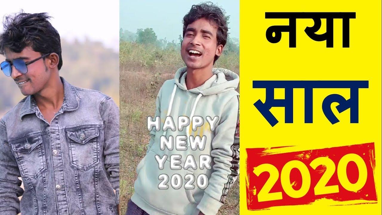 नया साल 2020 | Prince Kumar Comedy | PRIKISU Comedy | Vigo Video