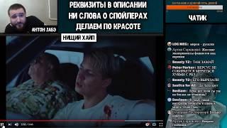 Антон Забэ реакция Markul Feat Oxxxymiron FATA MORGANA