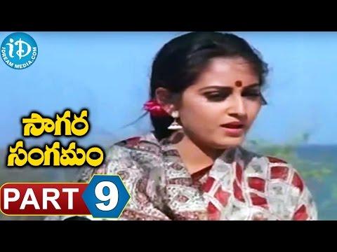 Sagara Sangamam Full Movie Part 9   Kamal Haasan, Jayaprada, Geetha   K Viswanath   Ilayaraja