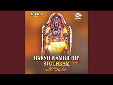 Brahmendra Dakshinamurthy Stothram