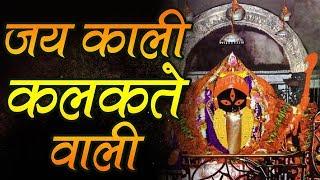 Kalighat Kali Temple - कालीघाट काली मंदिर का अदभुत रहस्य   Indian Rituals