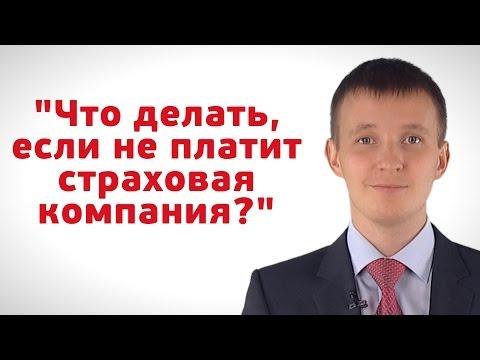 РОСГОССТРАХ - Каско (полная версия)
