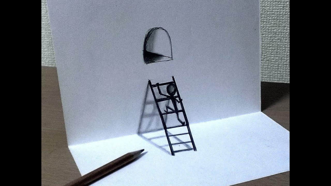 トリックアート錯覚ハシゴの描き方 3d Trick Art Youtube
