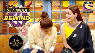 Bhuri Entertains The Cast Of 'Thappad' | The Kapil Sharma Show | SET India Rewind 2020