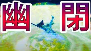 【MHF-Z実況】『ガノトトス辿異種』のゲル状態がヤバすぎてワロタ【初見】【モ…