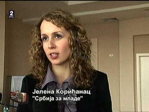 Srbija za mlade * Serbia4Youth