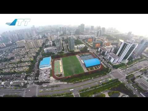 JTT T60 UAV Flight in Chongqing