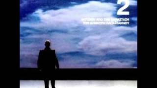 Repeat youtube video Konstantinos Vita - Two