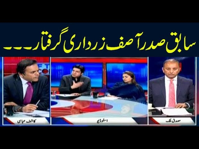 Off The Record | Kashif Abbasi | ARYNews | 10 June 2019