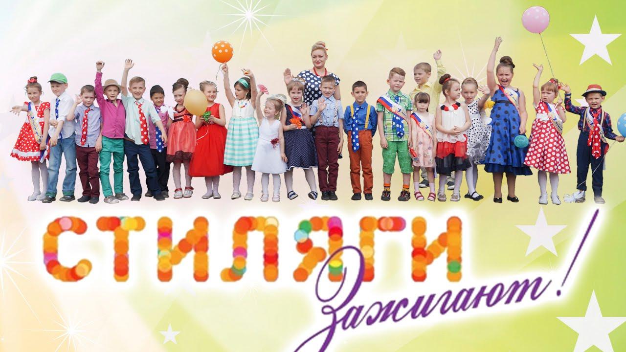 Пугачева и галкин дома с детьми фото