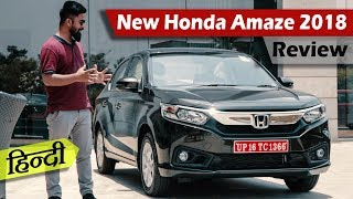 New Honda Amaze 2018 Review in Hindi - Most Detailed | ICN Studio
