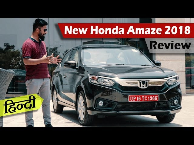 New Honda Amaze 2018 Price Specifications Mileage Changes Colours