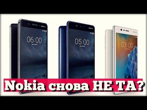 Сравнение Nokia 6, Nokia 5 и Nokia 3 - ЗАЧЕМ?