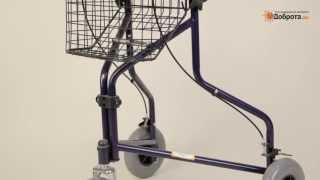 Видео-обзор ходунков для инвалидов на трех колесах Доброта Roll Trio