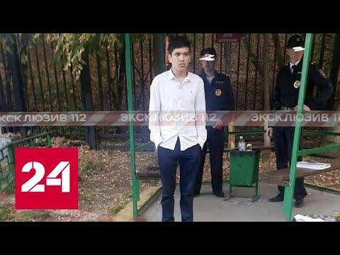 Водитель, сбивший в Москве группу пешеходов, мстил за сестру - Россия 24