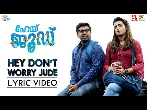 Hey Jude Malayalam Movie| Hey Don't Worry Jude Lyric Video| Nivin Pauly,Trisha | Rahul Raj |Official