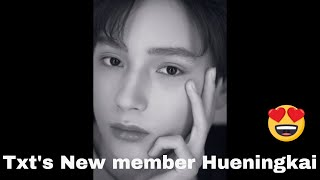 BigHit's New Boy Band member Hueningkai #TxT
