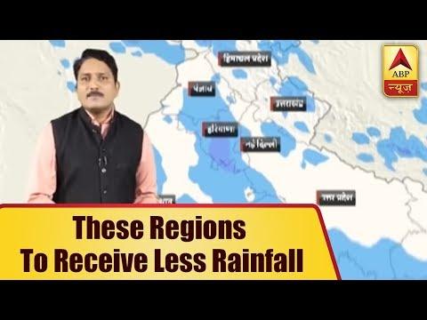 Skymet Weather Bulletin: Bihar, Jharkhand, West Bengal to receive less rainfall