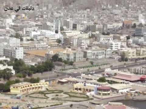 View Around Top of Sira Castle Mountain .. Aden, Yemen 2
