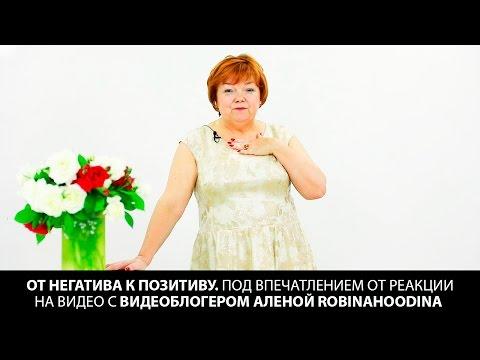 Брюки от автора системы 10 мерок (Ирина Паукште)