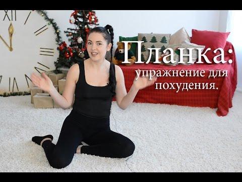 Комплекс эффективных упражнений для быстрого похудения дома