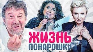 Споет вживую: Ольга Бузова призналась в шоу «Студия СОЮЗ», что у нее нет голоса