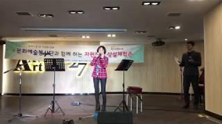 닐리리맘보(아트애비뉴27문화예술공연)