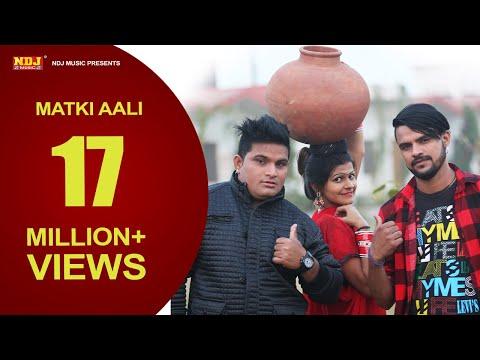 Latest Song 2016 #Matki Aali #मटकी आली #New Haryanvi Song #Raju Punjabi #Sonu Garanpuria #NDJ Music
