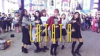 Baixar [KPOP IN PUBLIC CHALLENGE] (G)I-DLE ((여자)아이들) 'LATATA' Cover by KEYME