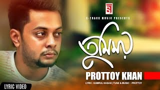 Tumimoy | Prottoy Khan | S-Track Music Official Lyrics Video 2019