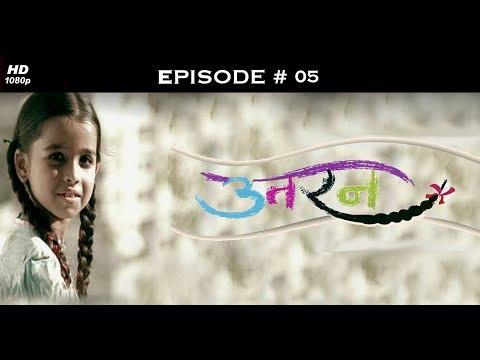 Uttaran - उतरन - Full Episode 5