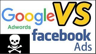 Google Adwords VS Facebook Ads : Quel est le mieux ?