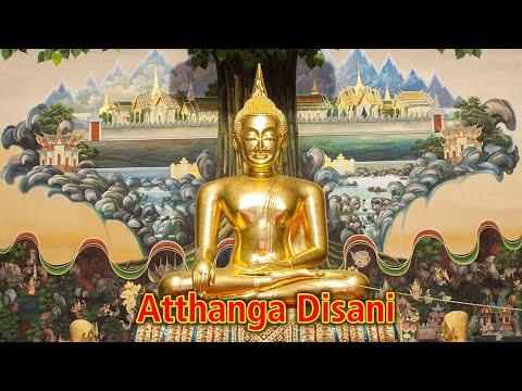 Paritta Chanting - Atthanga Disani