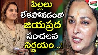 Unknown And Interesting Facts About Actress Jaya Prada Real Life | Actress Jayaprada Life Struggles