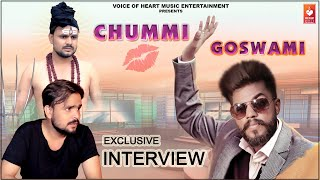 Chummi Goswami (Exclusive interview)   Haryanvi Comedy Video 2020   Anuj Ramgarhiya, Akash Sharma