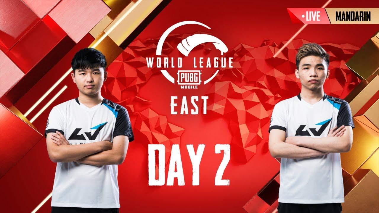 【絕地求生M】2020 PMWL EAST 東區世界聯賽 - Opening Weekend Day 2|PUBG MOBILE World League Season Zero